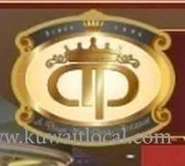 dwaihi-palace-restaurant-kuwait