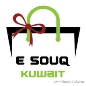 e-souq-kuwait-kuwait