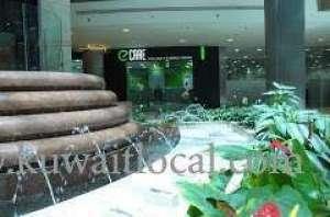 ecare-electronics-kuwait-city-kuwait