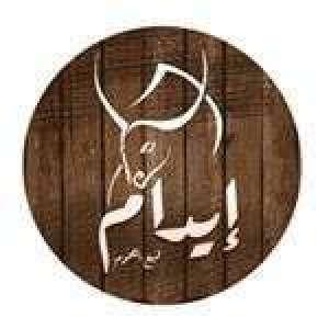 edam-butchery-meat-kuwait
