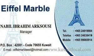 eiffel-marble-kuwait