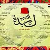 el-prince-kuwait-kuwait
