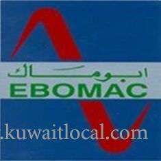 electrical-boards-manufacturing-company-kuwait