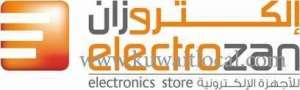 electrozan-qurain-kuwait