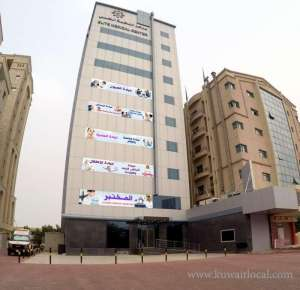 elite-medical-centre-kuwait