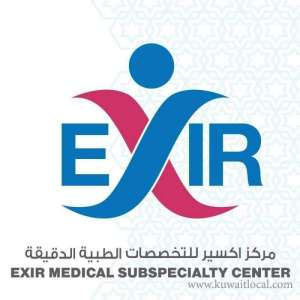 elixir-medical-specialties-center-kuwait