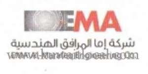 ema-al-marafeq-engineering-company-kuwait
