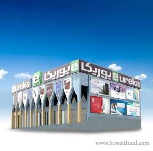 eureka-al-jahra-kuwait