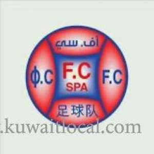 f-c-spa-bneid-al-qar-kuwait