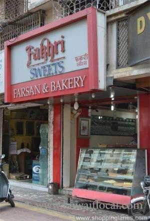 fakhri-sweets-salmiya-kuwait