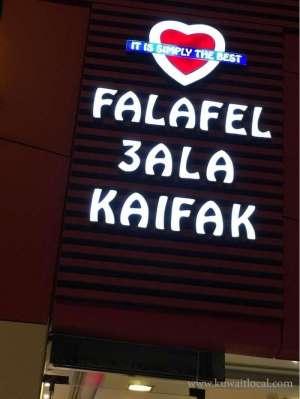 falafel-3ala-kefak-kuwait
