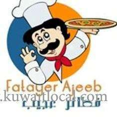 fatayer-ajeeb-restaurant-salmiya-kuwait