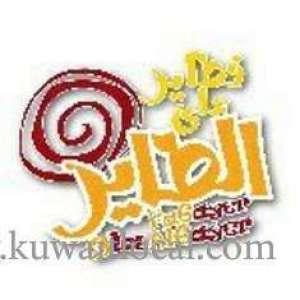 fatayer-ala-altayer-bakery-qurain-kuwait