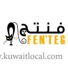 fentag-dhajeej-kuwait