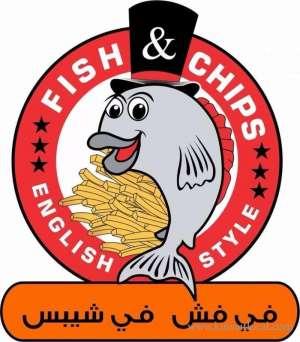 fi-fish-fi-chips-kuwait