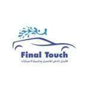 final-touch-car-care-kuwait