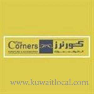 fine-corners-furniture-shweikh-kuwait
