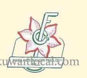 flora-national-general-trading-company-kuwait-city-1-kuwait