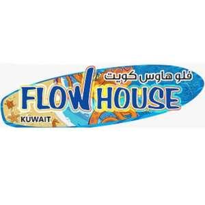 flow-house-kuwait-kuwait