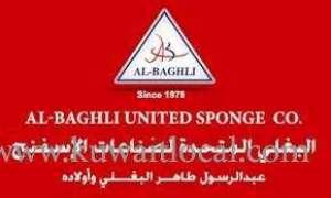 al-baghli-united-sponge-factory-sabhan-industrial-area-kuwait
