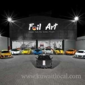 foil-art-al-rai-kuwait
