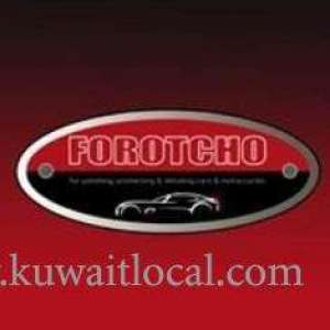 forotcho-kuwait
