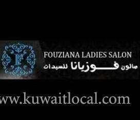 fouziana-ladies-saloon-kuwait