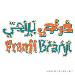 franji-branji-restaurant-al-bidea-kuwait