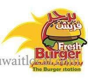 fresh-burger-jahra-kuwait