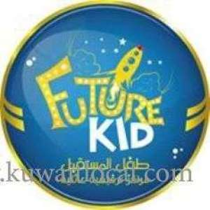 future-kid-entertainment-yarmouk-kuwait