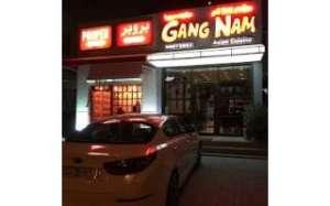 gang-nam-asian-cuisine-mahboula-kuwait