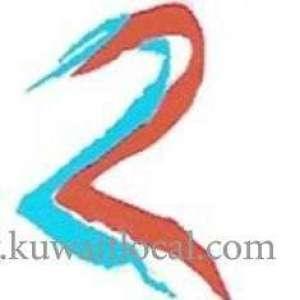 group-22-al-rai-1-kuwait