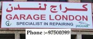 garage-london-kuwait
