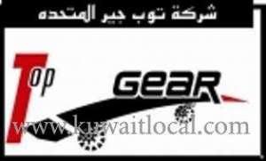 garage-top-gear-united-company-kuwait