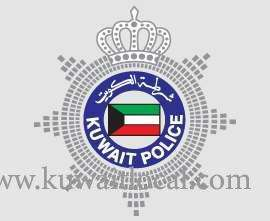 general-department-of-nationality-and-passports-moi-kuwait