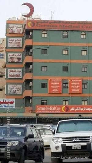 german-clinic-kuwait