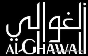 ghawali-kuwait