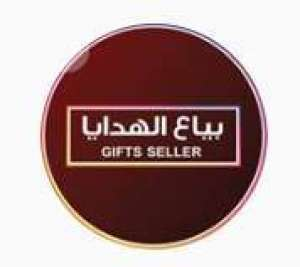 gifts-seller-kuwait