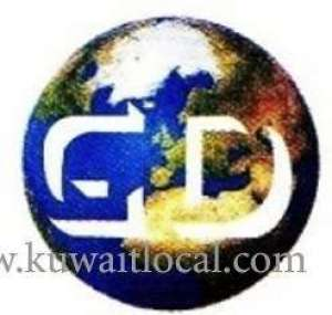 global-dynamics-general-trading-contracting-company-kuwait