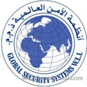 global-security-systems-w-l-l-kuwait