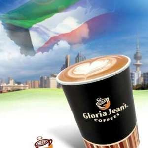 gloria-jeans-coffees-fintas-kuwait