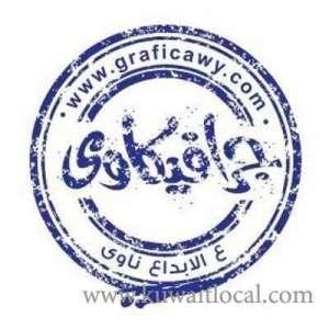 grapicawy-jabriya-kuwait
