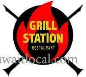 grill-station-restaurant-salmiya-kuwait