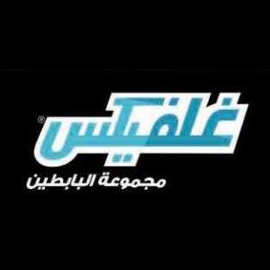 gulfex-al-daher-kuwait