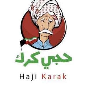 haji-karak-bakery-kuwait