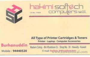 hakimi-computer-company-kuwait