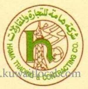 hama-trading-contracting-company-kuwait