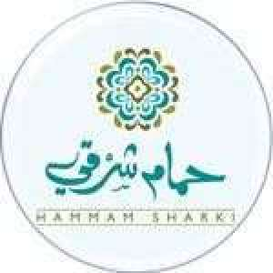hammam-shaki-body-care-and-cosmetics-the-avenues-mall-kuwait