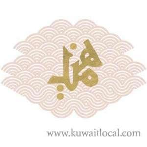 hanami-box-kuwait