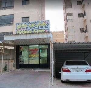 happy-cow-restaurant-kuwait